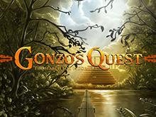 Gonzo's Quest - автоматы Чемпион на деньги