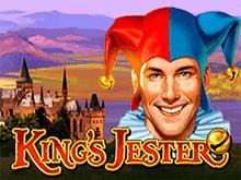 Как играть на деньги или бесплатно в аппарате King's Jester