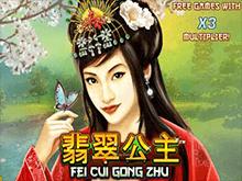 Играйте в азартную игру Фей Куи Гонг Жу